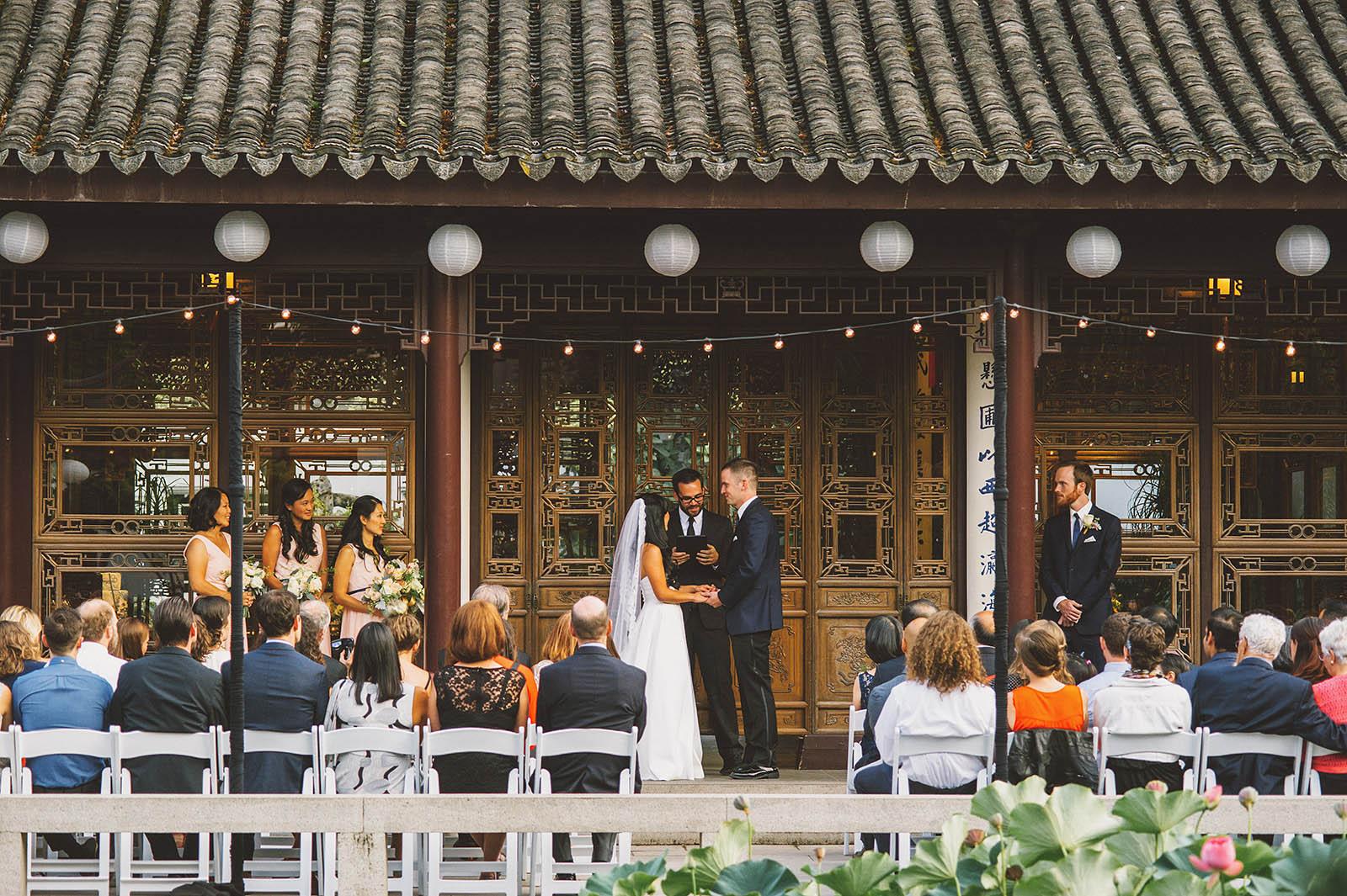 Downtown Portland ceremony | Lan Su Chinese Garden Wedding